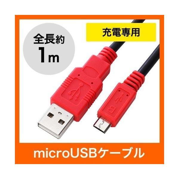スマホ 充電 ケーブル 急速 マイクロUSBケーブル 1m スマホ充電ケーブル 携帯 充電 ケーブル|sanwadirect