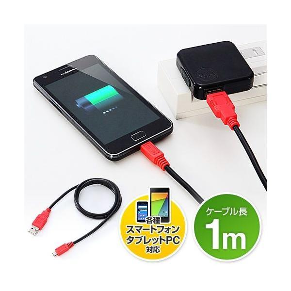 スマホ 充電 ケーブル 急速 マイクロUSBケーブル 1m スマホ充電ケーブル 携帯 充電 ケーブル|sanwadirect|06