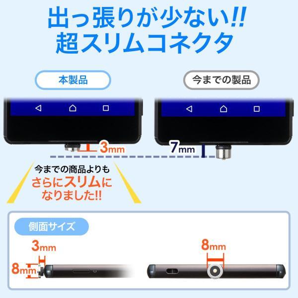 マグネット 充電ケーブル マイクロUSB スマホ 充電 micro USBケーブル(即納)|sanwadirect|04