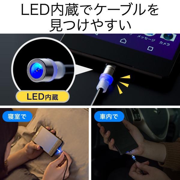 マグネット 充電ケーブル マイクロUSB スマホ 充電 micro USBケーブル(即納)|sanwadirect|06