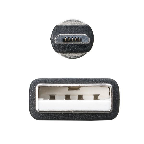 マグネット 充電ケーブル マイクロUSB スマホ 充電 micro USBケーブル(即納)|sanwadirect|10