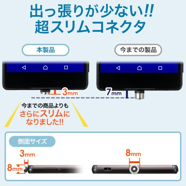 micro USB 充電 アダプター マグネット 着脱 式 スマートフォン マグネット 変換 アダプタ 2A 充電(即納) sanwadirect 04
