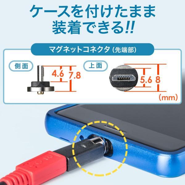 micro USB 充電 アダプター マグネット 着脱 式 スマートフォン マグネット 変換 アダプタ 2A 充電(即納) sanwadirect 05