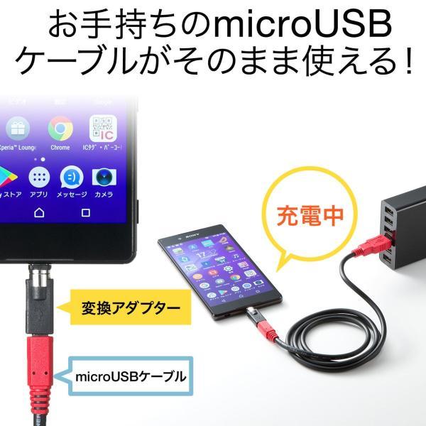 micro USB 充電 アダプター マグネット 着脱 式 スマートフォン マグネット 変換 アダプタ 2A 充電(即納) sanwadirect 06