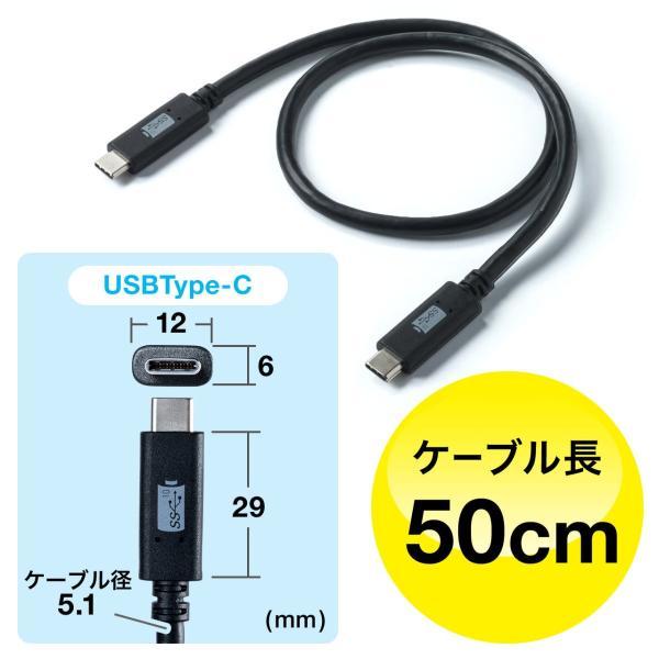 Type-C USB ケーブル USB TypeC ケーブル タイプc 充電ケーブル 50cm 0.5m Gen2(即納)|sanwadirect|08