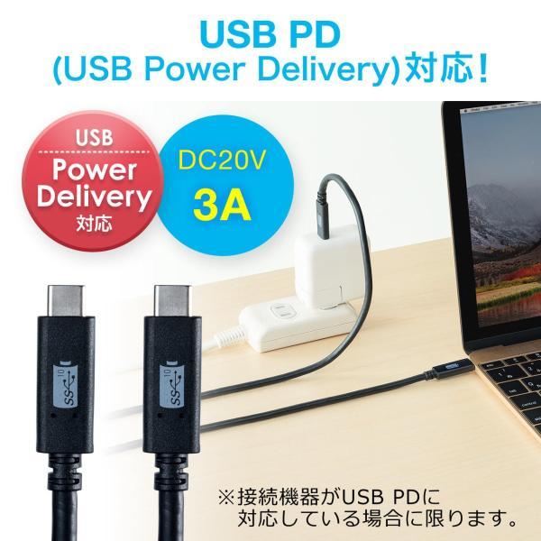 Type-C USB ケーブル USB TypeC ケーブル タイプc 充電ケーブル 50cm 0.5m Gen2(即納)|sanwadirect|04