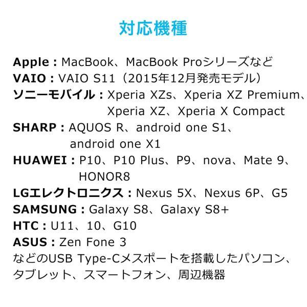 Type-C USB ケーブル USB TypeC ケーブル タイプc 充電ケーブル 50cm 0.5m Gen2(即納)|sanwadirect|05