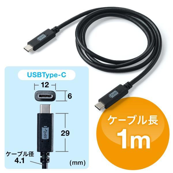 Type-C USB ケーブル USB TypeC ケーブル タイプc 充電ケーブル 1m Gen1(即納) sanwadirect 08