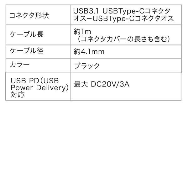 Type-C USB ケーブル USB TypeC ケーブル タイプc 充電ケーブル 1m Gen1(即納) sanwadirect 09