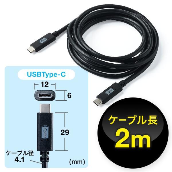 Type-C USB ケーブル USB TypeC ケーブル タイプc 充電ケーブル 2m Gen1(即納)|sanwadirect|08