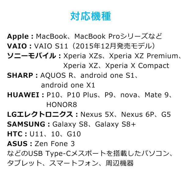 Type-C USB ケーブル USB TypeC ケーブル タイプc 充電ケーブル 2m Gen1(即納)|sanwadirect|05