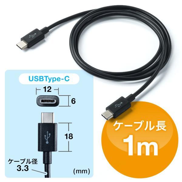 Type-C USB ケーブル USB TypeC ケーブル タイプc 充電ケーブル 1m USB2.0(即納)|sanwadirect|09