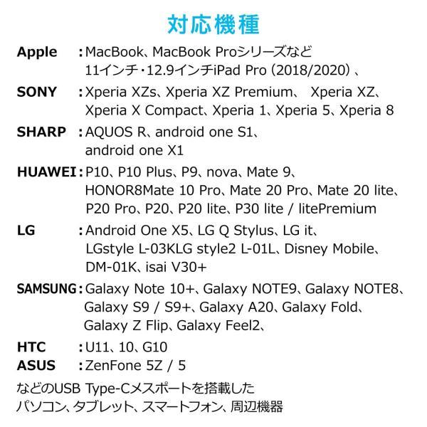 Type-C USB ケーブル USB TypeC ケーブル タイプc 充電ケーブル 1m USB2.0(即納)|sanwadirect|06