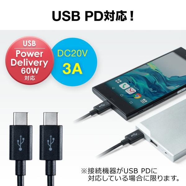 Type-C USB ケーブル USB TypeC ケーブル タイプc 充電ケーブル 2m USB2.0(即納)|sanwadirect|02