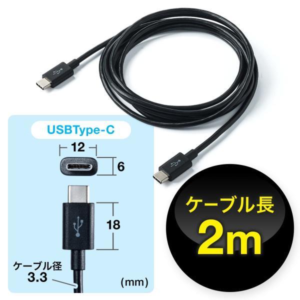 Type-C USB ケーブル USB TypeC ケーブル タイプc 充電ケーブル 2m USB2.0(即納)|sanwadirect|09