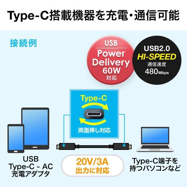 Type-C USB ケーブル USB TypeC ケーブル タイプc 充電ケーブル 2m USB2.0(即納)|sanwadirect|03