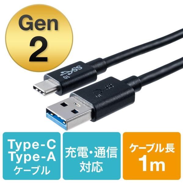 Type-C USB ケーブル USB TypeC ケーブル タイプc 充電ケーブル 1m Gen2(即納) sanwadirect