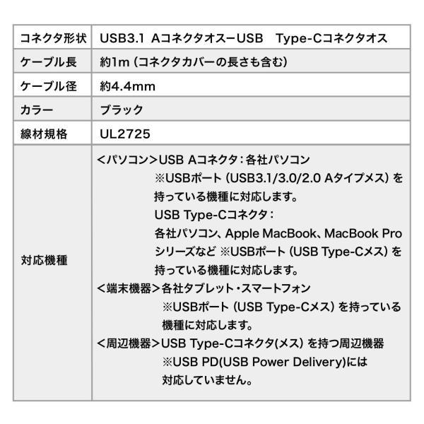 Type-C USB ケーブル USB TypeC ケーブル タイプc 充電ケーブル 1m Gen2(即納) sanwadirect 10