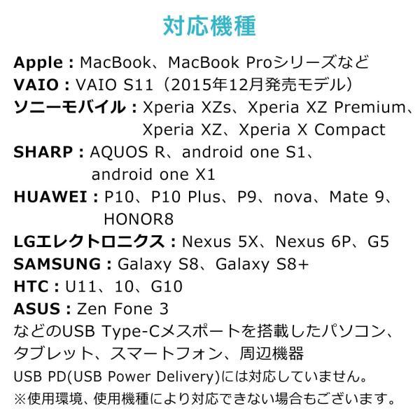 Type-C USB ケーブル USB TypeC ケーブル タイプc 充電ケーブル 1m Gen2(即納) sanwadirect 06