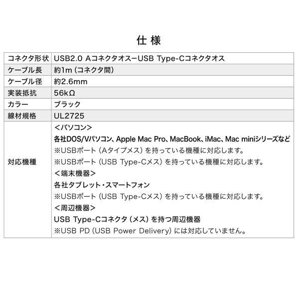 USB Type-C ケーブル 充電 Type C 1m(即納) sanwadirect 06