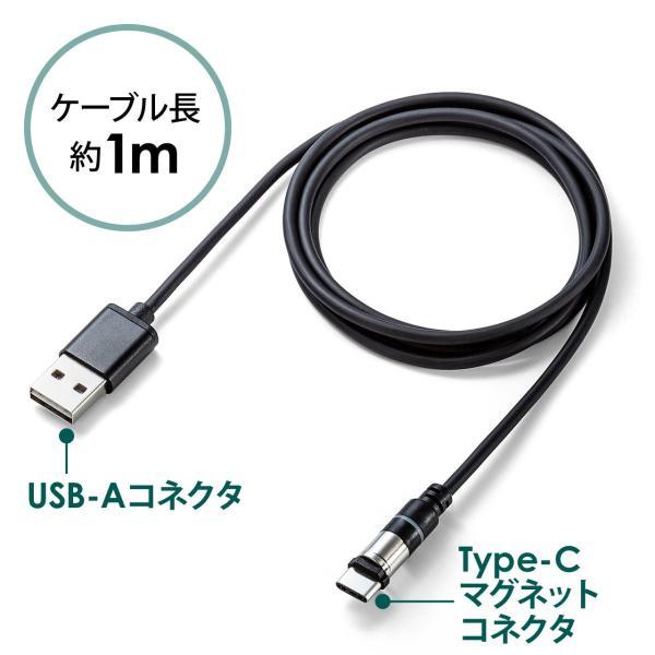 充電ケーブル 急速充電 マグネット アンドロイド Android スマホ 充電 Type-c ケーブル USBケーブル LED付き 1m(即納) sanwadirect 11