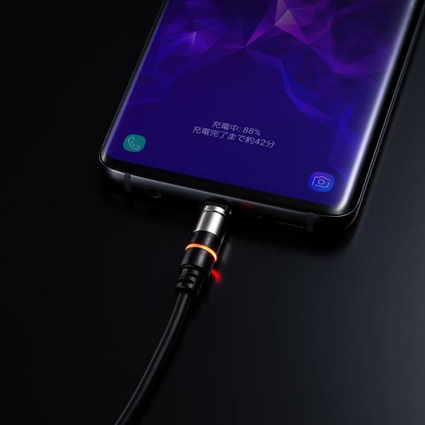 充電ケーブル 急速充電 マグネット アンドロイド Android スマホ 充電 Type-c ケーブル USBケーブル LED付き 1m(即納) sanwadirect 16
