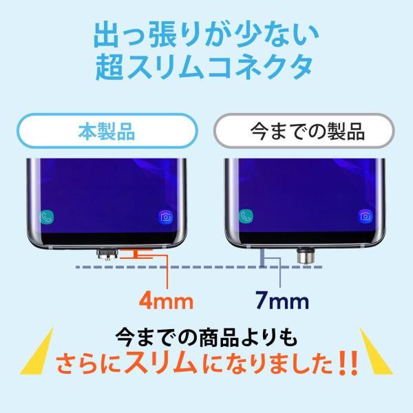充電ケーブル 急速充電 マグネット アンドロイド Android スマホ 充電 Type-c ケーブル USBケーブル LED付き 1m(即納) sanwadirect 03