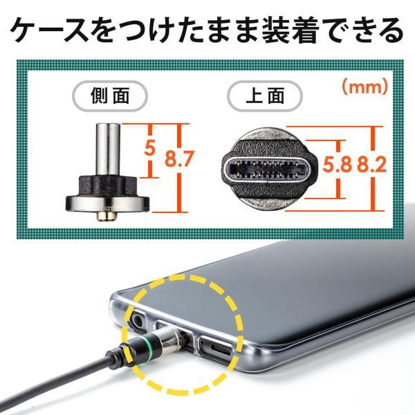 充電ケーブル 急速充電 マグネット アンドロイド Android スマホ 充電 Type-c ケーブル USBケーブル LED付き 1m(即納) sanwadirect 04