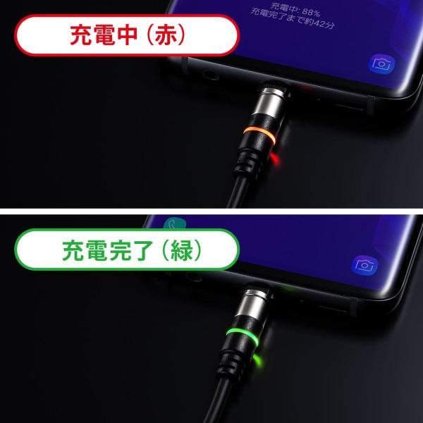 充電ケーブル 急速充電 マグネット アンドロイド Android スマホ 充電 Type-c ケーブル USBケーブル LED付き 1m(即納) sanwadirect 06