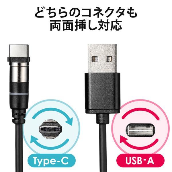 充電ケーブル 急速充電 マグネット アンドロイド Android スマホ 充電 Type-c ケーブル USBケーブル LED付き 1m(即納) sanwadirect 07