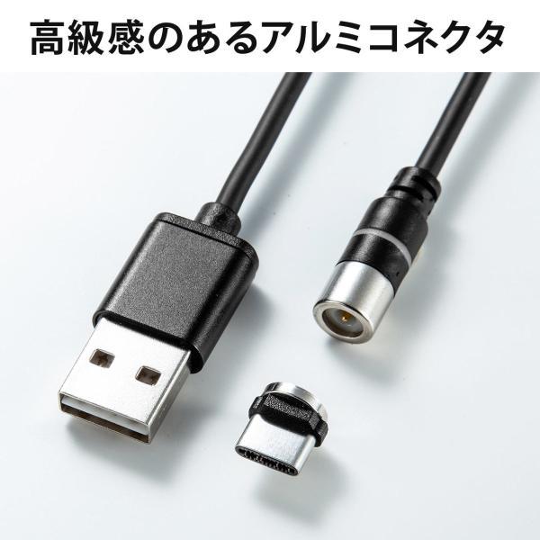 充電ケーブル 急速充電 マグネット アンドロイド Android スマホ 充電 Type-c ケーブル USBケーブル LED付き 1m(即納) sanwadirect 09
