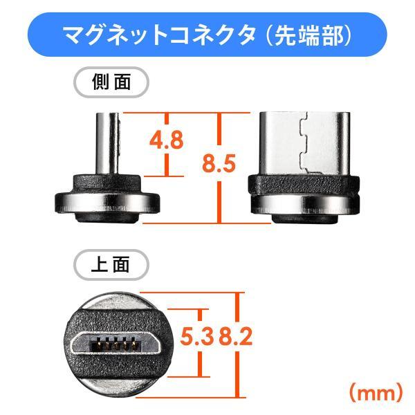 【2本セット】充電ケーブル マグネット式 アンドロイド Android スマホ 充電器 マイクロUSB micro USBケーブル 急速充電 通信 1m(即納) sanwadirect 11