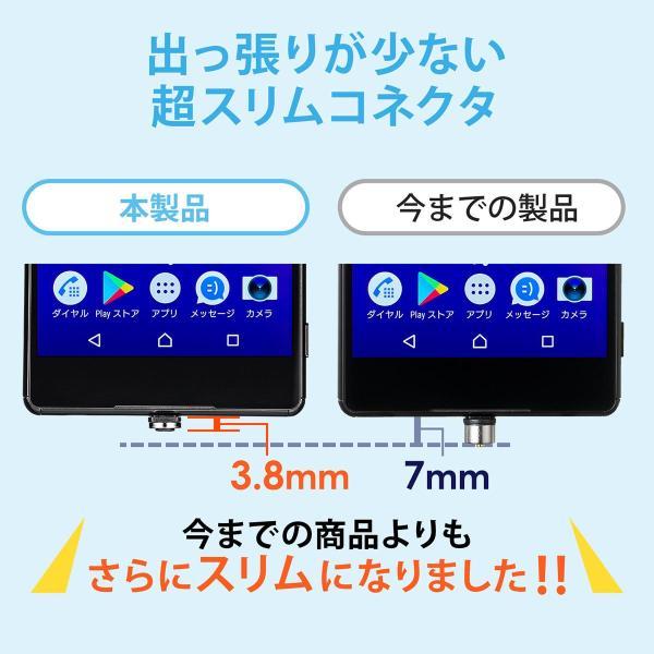 【2本セット】充電ケーブル マグネット式 アンドロイド Android スマホ 充電器 マイクロUSB micro USBケーブル 急速充電 通信 1m(即納) sanwadirect 03