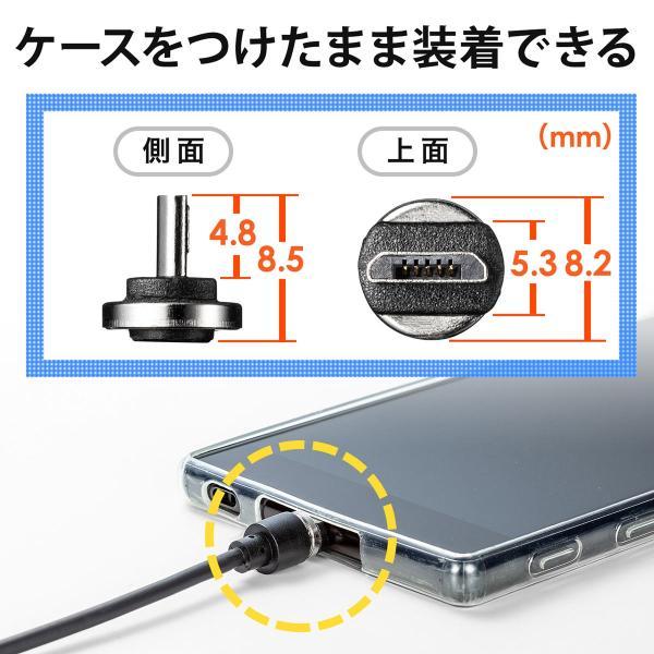 【2本セット】充電ケーブル マグネット式 アンドロイド Android スマホ 充電器 マイクロUSB micro USBケーブル 急速充電 通信 1m(即納) sanwadirect 04
