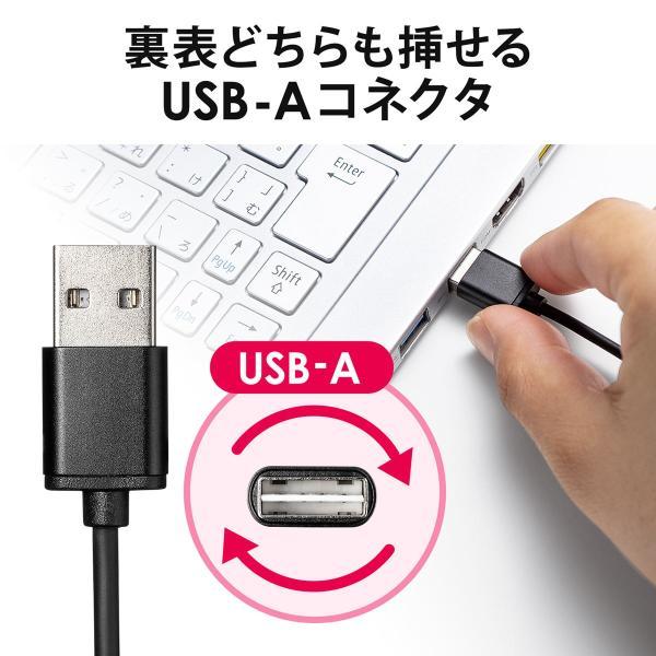 【2本セット】充電ケーブル マグネット式 アンドロイド Android スマホ 充電器 マイクロUSB micro USBケーブル 急速充電 通信 1m(即納) sanwadirect 05