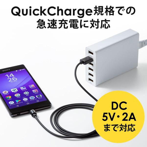 【2本セット】充電ケーブル マグネット式 アンドロイド Android スマホ 充電器 マイクロUSB micro USBケーブル 急速充電 通信 1m(即納) sanwadirect 06