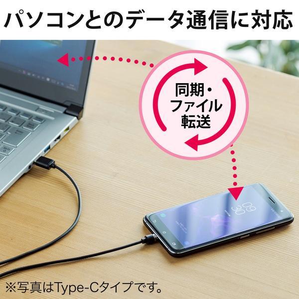 【2本セット】充電ケーブル マグネット式 アンドロイド Android スマホ 充電器 マイクロUSB micro USBケーブル 急速充電 通信 1m(即納) sanwadirect 07