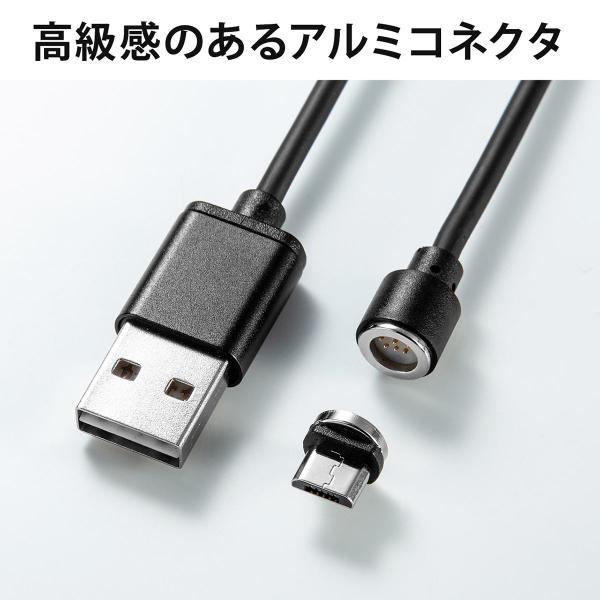 【2本セット】充電ケーブル マグネット式 アンドロイド Android スマホ 充電器 マイクロUSB micro USBケーブル 急速充電 通信 1m(即納) sanwadirect 08