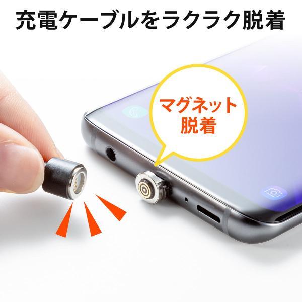 【2本セット】充電ケーブル マグネット式 アンドロイド Android スマホ 充電器Type-c  USBケーブル 急速充電 通信 1m(即納)|sanwadirect|02