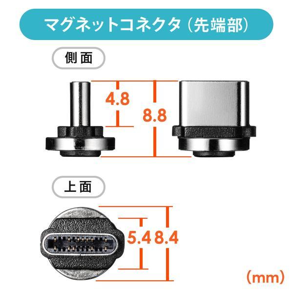 【2本セット】充電ケーブル マグネット式 アンドロイド Android スマホ 充電器Type-c  USBケーブル 急速充電 通信 1m(即納)|sanwadirect|11