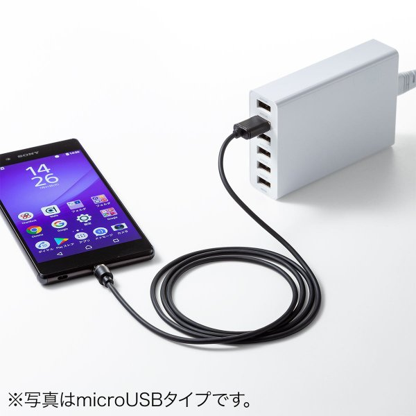 【2本セット】充電ケーブル マグネット式 アンドロイド Android スマホ 充電器Type-c  USBケーブル 急速充電 通信 1m(即納)|sanwadirect|13