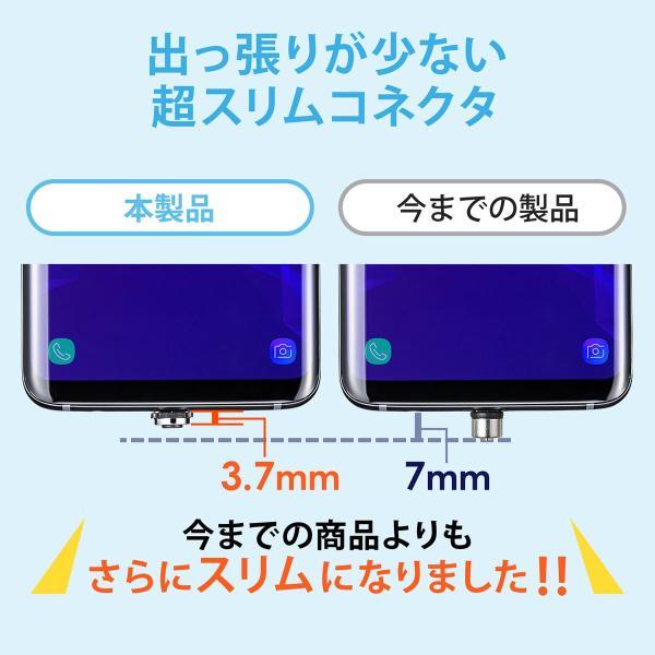 【2本セット】充電ケーブル マグネット式 アンドロイド Android スマホ 充電器Type-c  USBケーブル 急速充電 通信 1m(即納)|sanwadirect|03