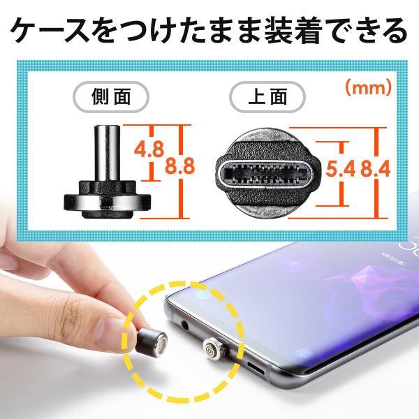 【2本セット】充電ケーブル マグネット式 アンドロイド Android スマホ 充電器Type-c  USBケーブル 急速充電 通信 1m(即納)|sanwadirect|04