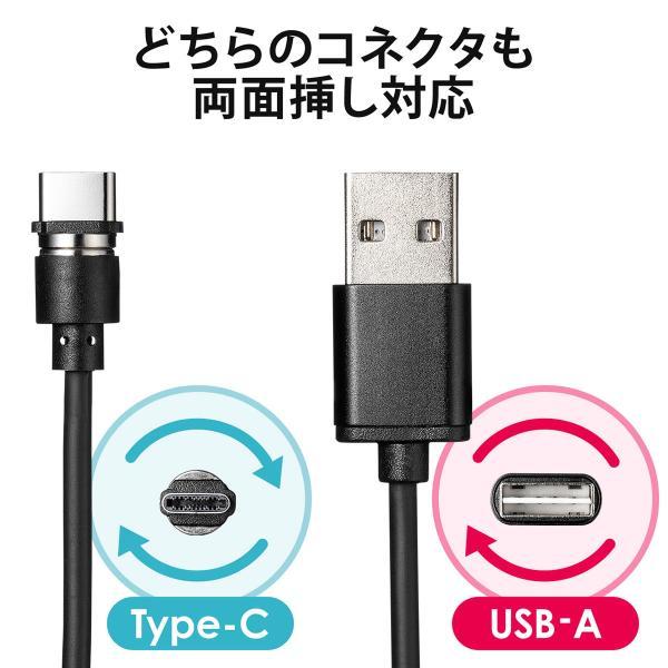 【2本セット】充電ケーブル マグネット式 アンドロイド Android スマホ 充電器Type-c  USBケーブル 急速充電 通信 1m(即納)|sanwadirect|05