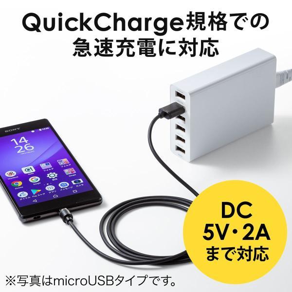 【2本セット】充電ケーブル マグネット式 アンドロイド Android スマホ 充電器Type-c  USBケーブル 急速充電 通信 1m(即納)|sanwadirect|06