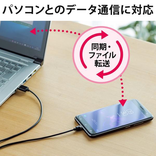 【2本セット】充電ケーブル マグネット式 アンドロイド Android スマホ 充電器Type-c  USBケーブル 急速充電 通信 1m(即納)|sanwadirect|07