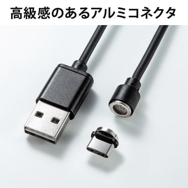 【2本セット】充電ケーブル マグネット式 アンドロイド Android スマホ 充電器Type-c  USBケーブル 急速充電 通信 1m(即納)|sanwadirect|08
