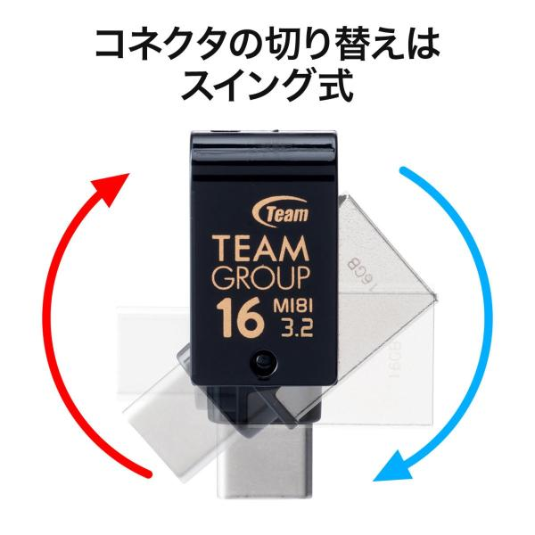 USBメモリ Type-C 16GB タイプC USB3.1 Gen1(即納) sanwadirect 02