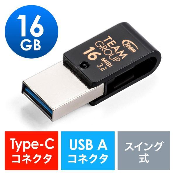 USBメモリ Type-C 16GB タイプC USB3.1 Gen1(即納) sanwadirect 19