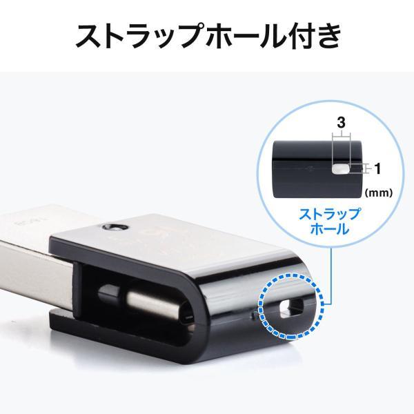 USBメモリ Type-C 16GB タイプC USB3.1 Gen1(即納) sanwadirect 05